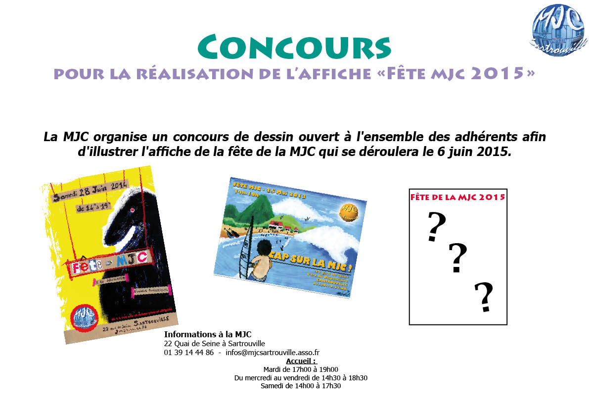 Concours_affiche.jpg